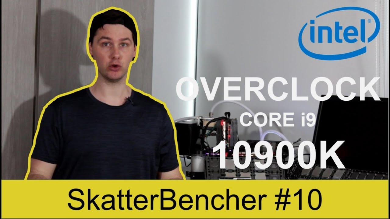 skatterbencher #10 Core i9-10900K